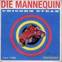Unicorn_steak_cd_z