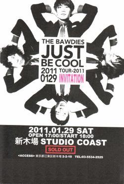 Bawdies_3
