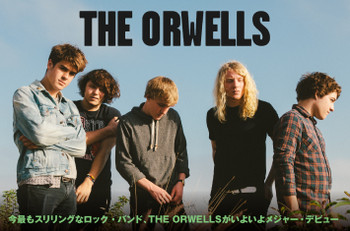 The_orwells